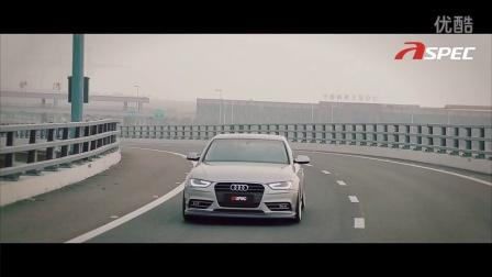 ASPEC Audi A4L宣传片