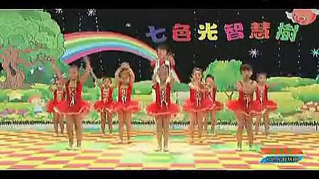 儿童舞蹈 《健康歌》幼儿舞蹈教学视频[流畅版] 标清 标清