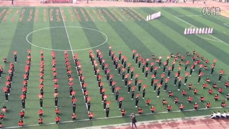 襄阳职业技术学院第十二届田径运动会人文艺术学院开幕式表演