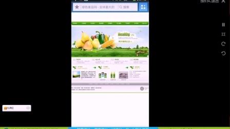 【手机网页设计】响应式手机网站制作01:什么是响应式手机网站制