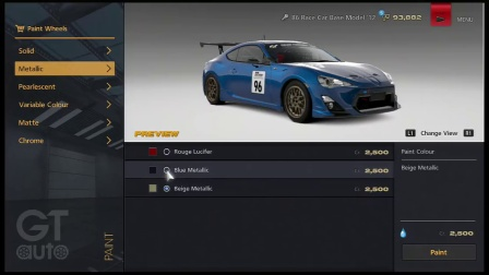 Pimp My Ride Gran Turismo 6 (Part 19 Toyota 86 Race Car)