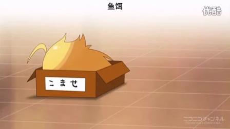 迷你偶像大师!! 第二季16