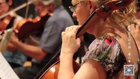 《舌尖上的中国2》音乐录制花絮