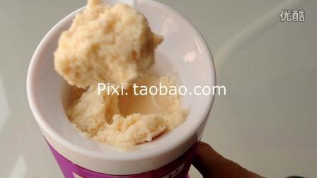zoku冰沙杯  奶昔杯 沙冰杯 冰激凌机使用视频实拍