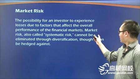FRM视频-金融英语课程培训2