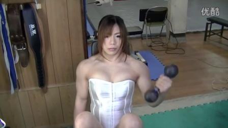 日本格斗女皇 中井伶日常训练