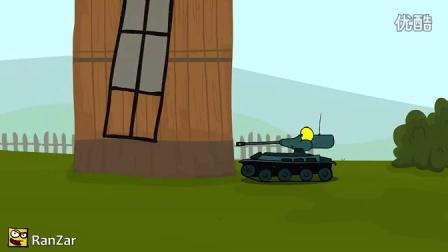 坦克世界动画:风车应该这么用