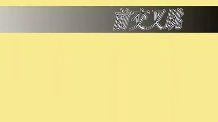 南昌大学体育教学成果集锦——2012级《跳绳》(2013.06)