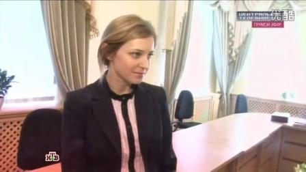 Крымский Прокурор Наталья