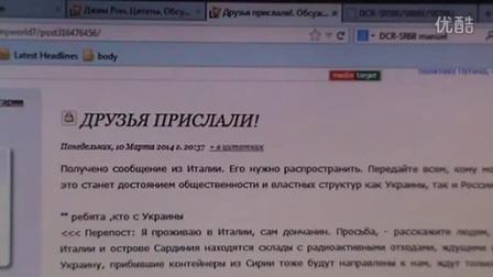 Судьба, уготованая Украине...