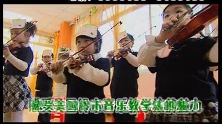 江门市雅特思小提琴艺术培训中心简介