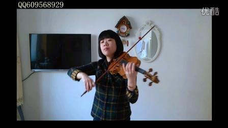 大连小提琴培训 朱冬平小提琴老师演奏《鸿雁》