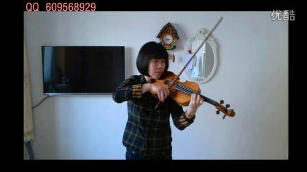 大连朱冬平小提琴老师演奏《卷珠帘》大连小提琴培训教学
