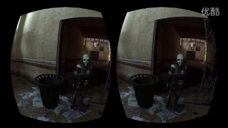Half-Life VR 1.3 Trailer