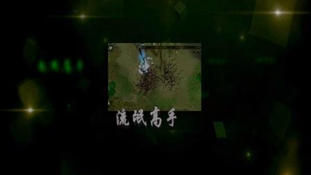 忍者村大战:纸聋第一视角直播 YY90117欢迎大家的到来