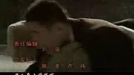 《关中男人》片头曲(流畅)_320x240_2.00M_h.264