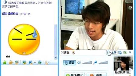 QQ美女视频聊天搞笑.flv