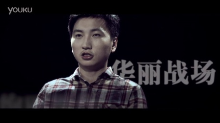 SOC星际争霸2线上冠军赛春季赛宣传片-麦老爷篇