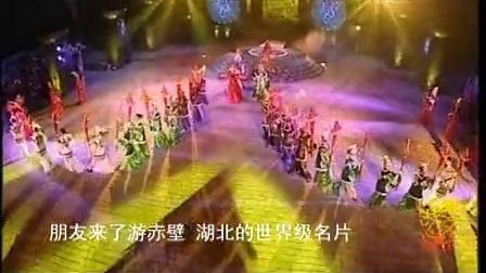 三国文化园 赤壁古战场