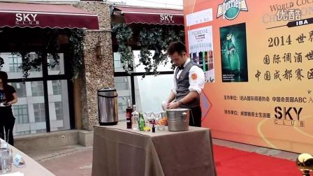 国际调酒师李波学生成都IBA英式调酒比赛视频1徐飞