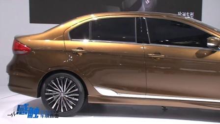 2014车展 铃木汽车全球首发车型ALIVIO亮相车展
