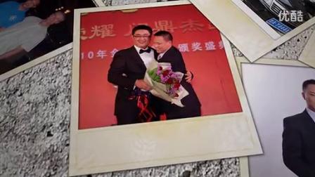 中德安联人寿保险公司济南分公司总经理杜海涛先生访谈