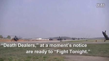 驻韩美军第二航空团第四空中侦察营(攻击)24架阿帕奇大规模着陆训练