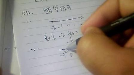 李强老师讲(北师大出版社)七年级数学上册绝对值