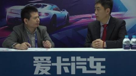 2014国际车展高层访谈之驭胜汽车