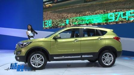 售价8.98-11.38万元 海马汽车全新海马S5正式上市