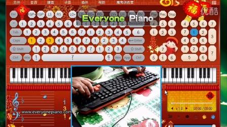 日薄西山情依依 EOP 键盘钢琴弹奏