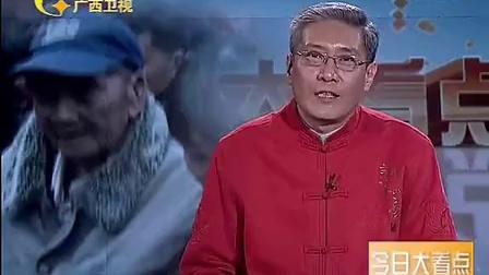 远征军刘世荛离家72年终回家