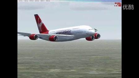 FSX-A380河内本场