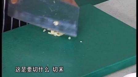 福建新东方烹饪学校何开颜《我爱厨房》传授菜肴:白炒凤尾虾