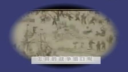 《胜景说山庄 》系列视频第三集 烟波致爽提旧事