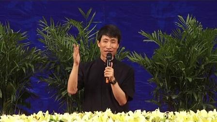 郭文斌老师2013石家庄教育局师德培训寻找安详