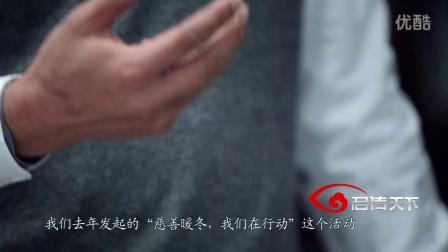 《人物发声》第四期:陈夏良