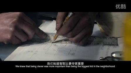 【汉狮分享】2014玛莎拉蒂汽车广告