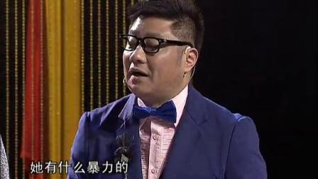 湖北经视《谁是大赢家之百万新娘》4月12日晚8:58 首播 第一期
