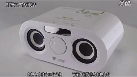 朗技D68插卡音响--cnpc.taobao.com专营