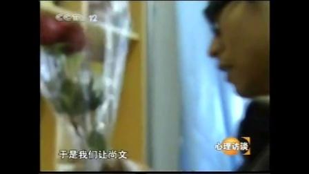 武汉生物工程学院《大学生心理健康教育》第5讲与爱一起成长(二)