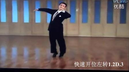 沈丘国标舞教学华尔兹花样组合二(慢动作名称节拍分解)_高清
