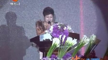 龙凤之约刘光聪传2014年赣州电视台二套《高端婚礼秀观众看花眼》