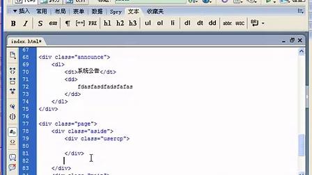 切入口前端教育——BOOS博cai项目web实战开发直播(上)