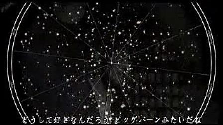13th Single  眼中的银河 (中字)_标清