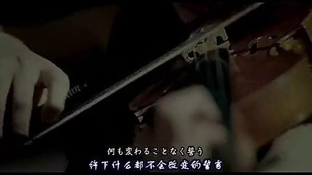 Truth (中字)_标清