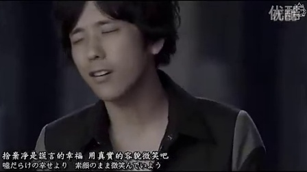 无尽的天空 (中字)_标清