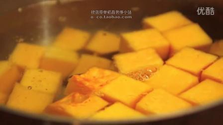 西餐菜谱 烤南瓜 Roasted Butternut Squash