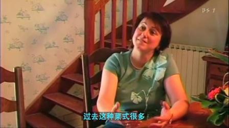 [NHK纪录片]在穆拉太太家吃午餐-法国百年家庭餐馆