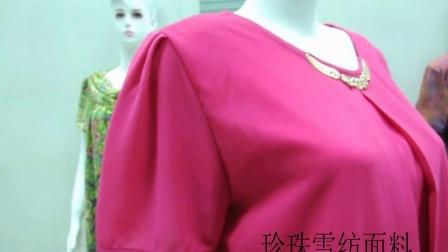 昊芳服装 珍珠雪纺夏装短袖T恤 中老年妈妈女装3225
